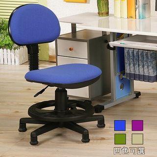 Z~學童安全成長椅-固定輪/升降椅/電腦椅/工作椅(四色可選)