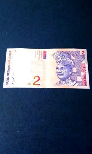 2 Ringgit Wang Kertas Lama / Old RM 2 Bank Negara Malaysia Note