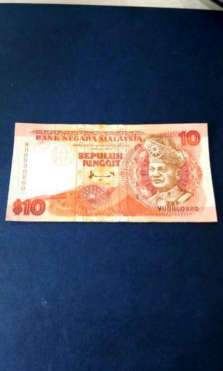 Nice Number WU 0800880 RM 10 Old Bank Negara Malaysia Note / 10 Ringgit Wang Kertas Lama 9/10 Codition