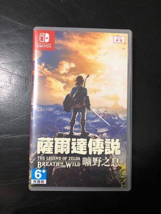Switch 薩爾達傳說 曠野之息 The Legend of Zelda