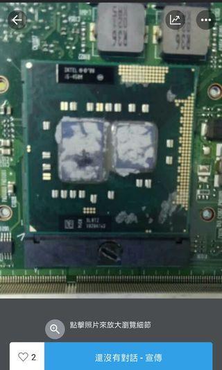 二手正常notebook 雙核心(CPU only) intel i5 450m 2.26Ghz
