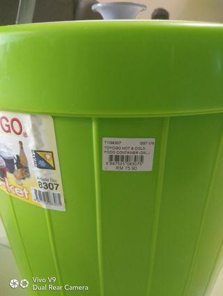 Vacuum rice container
