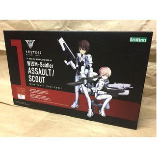 Kotobukiya 壽屋 Megami Device 女神裝置 1 WISM.Soldier Assault / Scout Frame Arms Girl