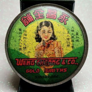 🚚 1940s Weng Cheong Gold Smith Jewellery Gift Box