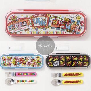 Hysteric mini | 餐具