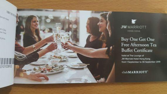 JW Marriott Hotel ~ The Lounge ~ Tea Buffet ~ Buy one get one Free Coupon