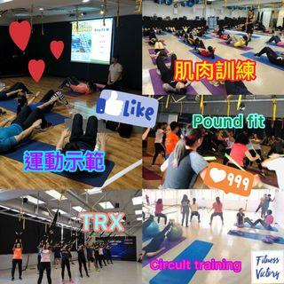 Keep fit class