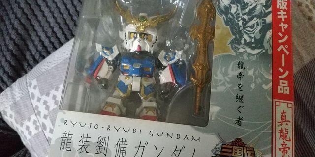 Ryuso Ryubi Gundam Sdx