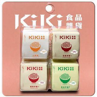 🚚 Taiwan KiKi Restaurant Food at Home Sun-dried Noodles Aromatic Scallion Sichuan Pepper Vinegar