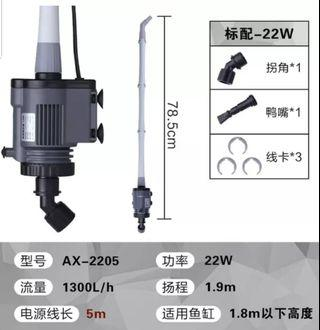 🚚 SALES !!! 2.5ft depth tank Suction Pump for Fish Tank !!! Suck fish shit trap beneath the tank and corner !!! Can also be used for changing water !!! BRAND NEW!!!0