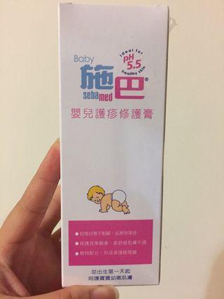 🚚 施巴-嬰兒護疹修護膏