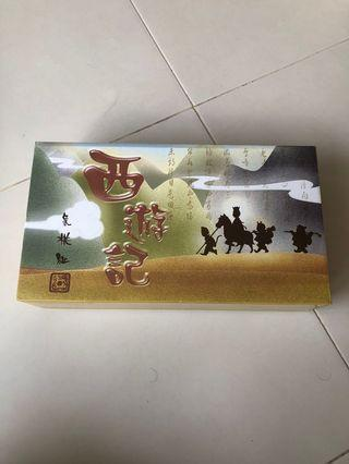 🚚 journey to the west chess set
