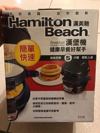 🚚 漢美馳漢堡機Hamilton beach breakfast sandwich maker