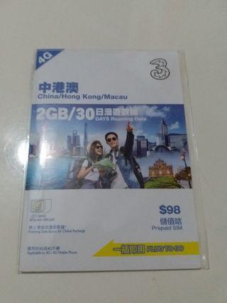 3 中港澳 2GB/30日 漫遊數據 儲值卡