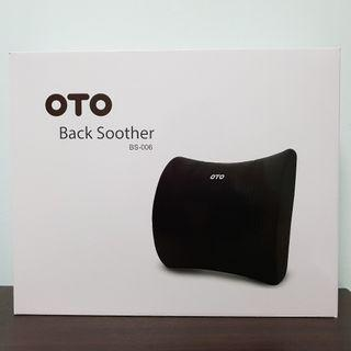【Last Set】OTO Back Soother Massager BS-006 #MRTCCK