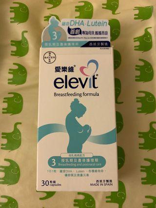 Brand New Elevit Breastfeeding Vitamin Pil