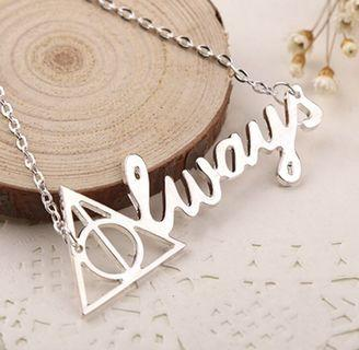 Harry Potter 'Always' Necklace