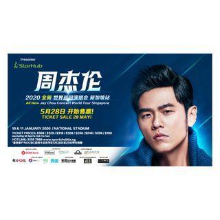 Jay Chou Concert World Tour Singapore 2020
