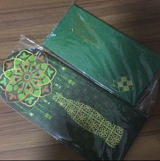 2 Hari  Raya   Packets