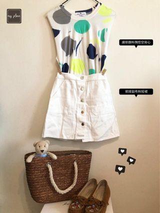 🚚 (Saturday)繽紛顏料側挖空背心+白色前排釦後鬆緊短裙