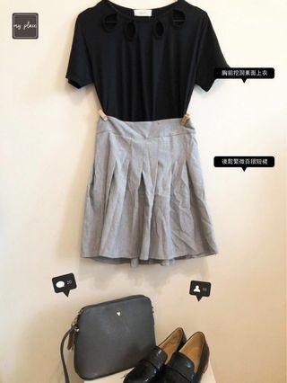 🚚 (Thursday)黑色胸前挖洞素面上衣+灰色後鬆緊微百褶短裙