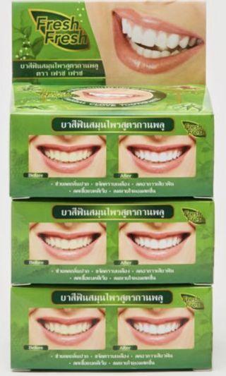 泰國fresh fresh 美白牙膏