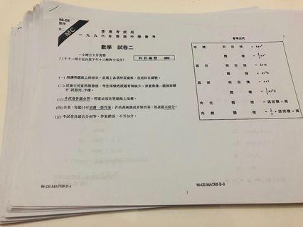 CE maths past paper