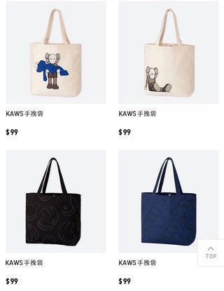 Uniqlo Kaws tote bag