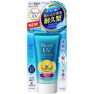 Biore UV Aqua Rich Watery Essence SPF 50+ 50g
