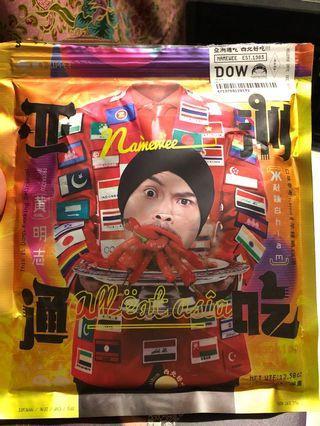 CD : 黄明志 - 亚洲通吃