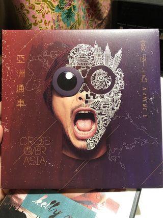 CD : 黄明志 - 亚洲通车