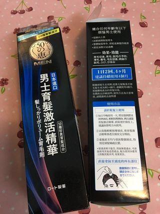 五十惠 男士育髮激活精華 防脫髮 人蔘精華 萬寧 日本進口