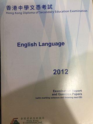 2012-2014 DSE English Past Paper 英文(連CD)
