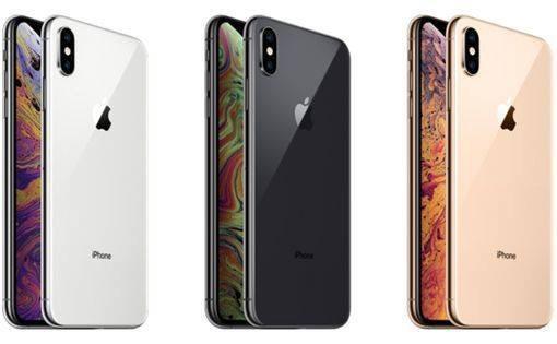 iPhone XS Max  金色256gb