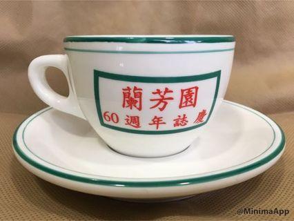 蘭芳園60周年紀念咖啡杯