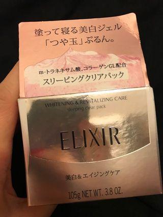 (台灣Sogo)Shiseido 美白睡眠面膜