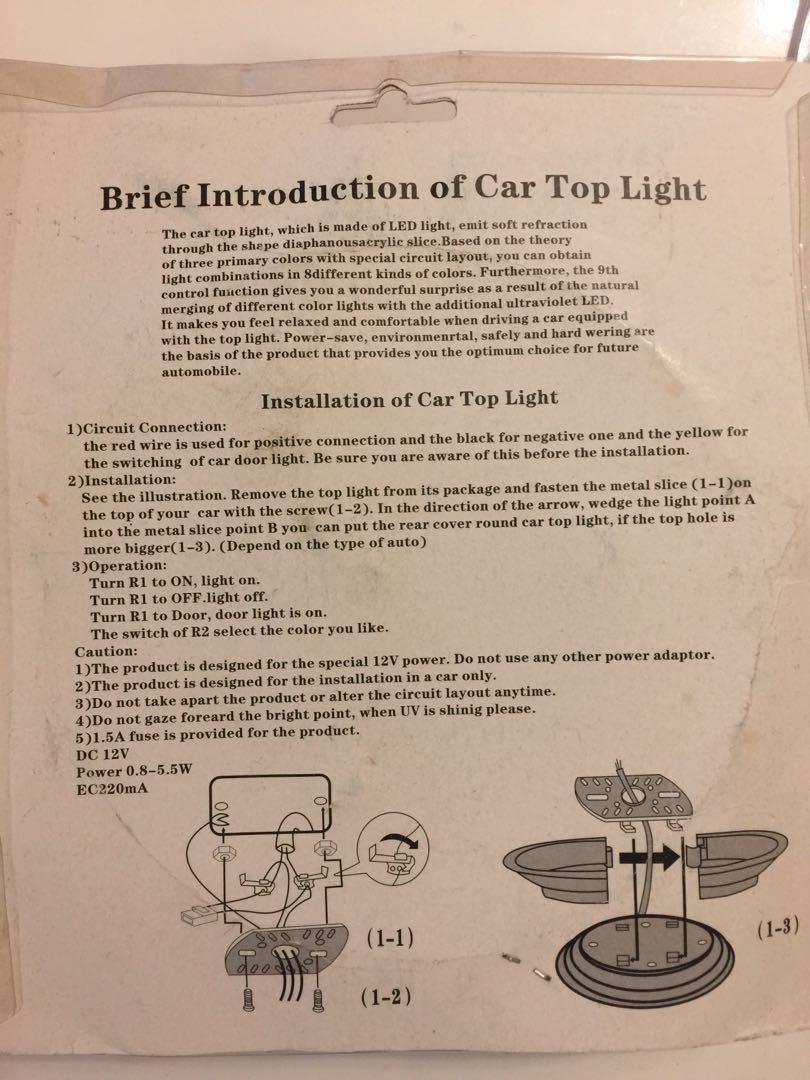 清倉特價8色 自動轉色led 燈2套。車廂