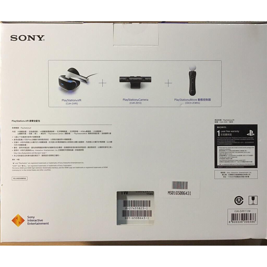 9.9成新 PS4 PlayStation VR PSVR 豪華全配包 台灣公司貨