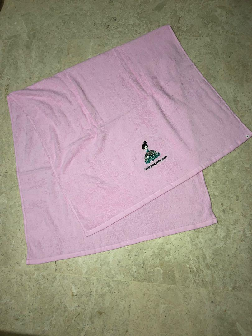 BNIP Pink Bath Towel (Large) / FREE with Purchase