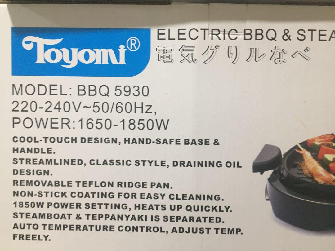 Electric BBQ and steam boat