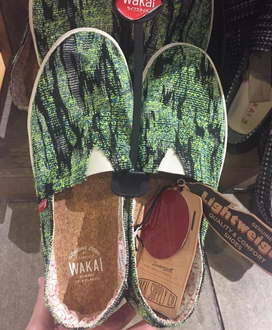 Wakai hashigo texture green