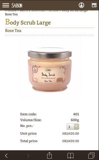 Sabon rose tea body scrub 600g
