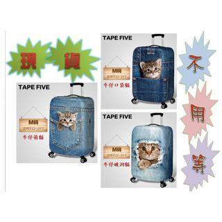 🚚 彈力加厚耐磨可愛牛仔喵喵行李箱套旅行箱拉杆箱保護套防塵罩22~24吋適用