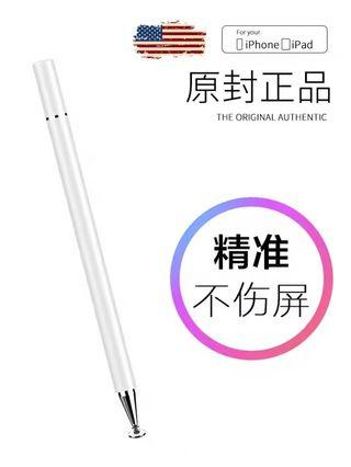 Touch screen pencil for iPad and phone universal