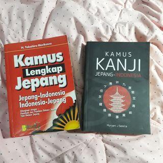 [1 Paket] Kamus Bahasa Jepang Kosakata + Kanji