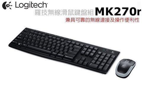 Logitech 無線Keyboard mouse套裝