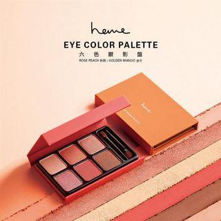 heme 六色眼影盤 9g eye color palette 粉桃/金芒 eyeshadow HKG x TPE 台灣代購 代訂 歡迎查詢