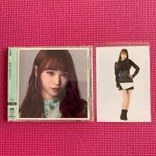 (WTB) Izone Chaewon Color*Iz (Rose ver/Color ver) and Suki to Iwasetai album (Chaewon ver)