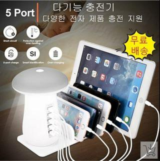 🚚 Quick charge 6 USB charger with LED light and phone tray