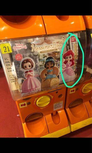全新迪士尼公主扭蛋(小魚仙Ariel)